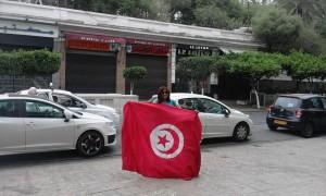 BELLE TUNIS